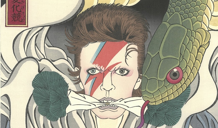 Artist Transforms Iconic David Bowie Photos into Ukiyo-e