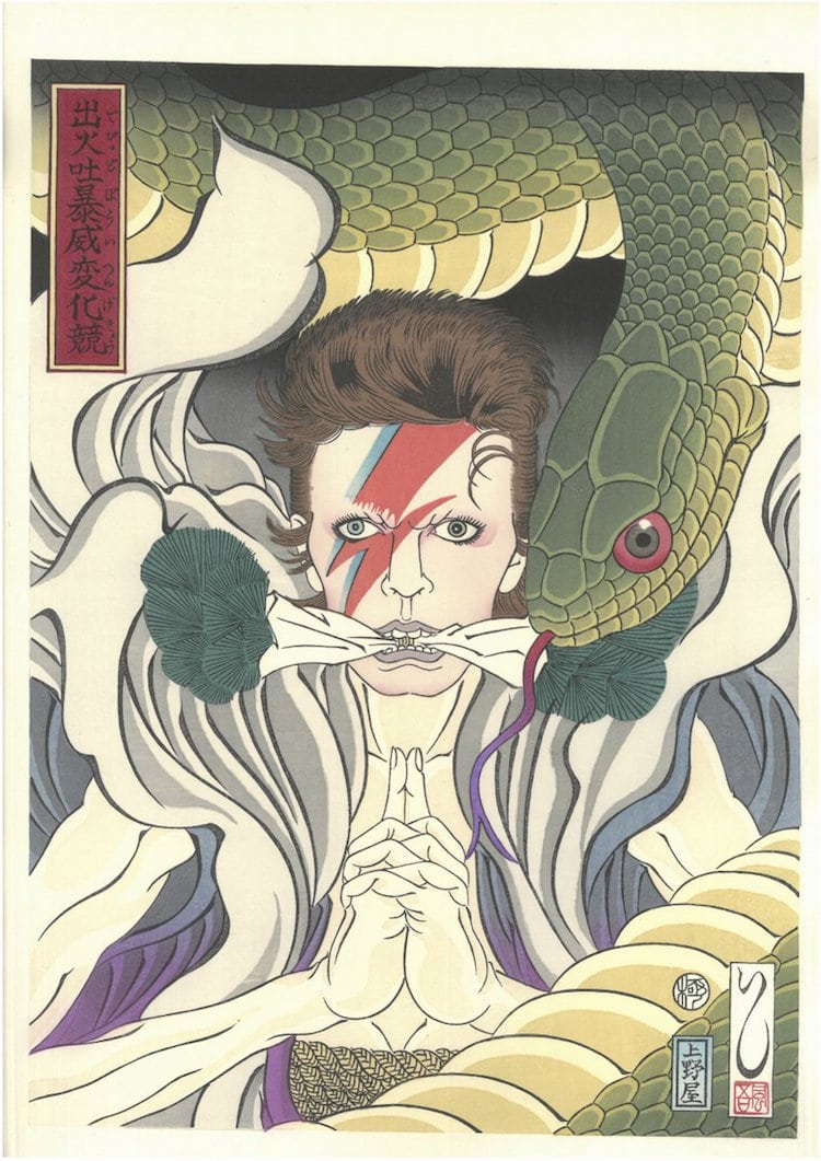 David Bowie Ukiyo-e Woodblock Prints