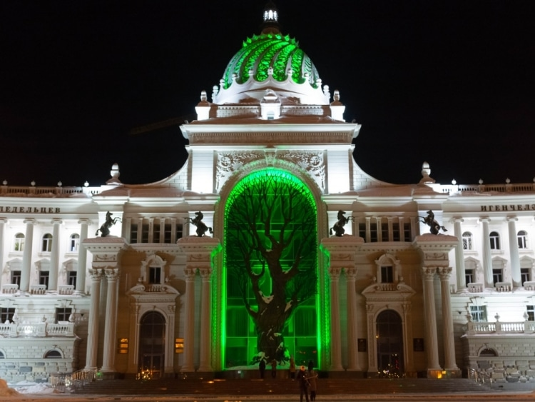 Ministry of Agriculture - Kazan, Russia
