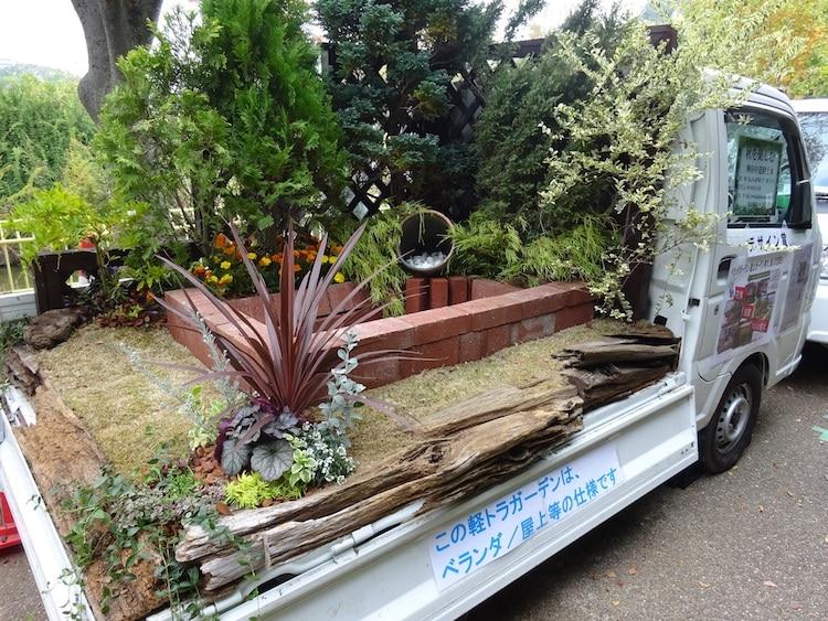 Kei Truck Garden Contest Garden Truck