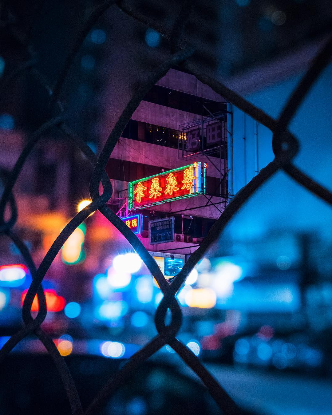 Neon Sign in Shanghai