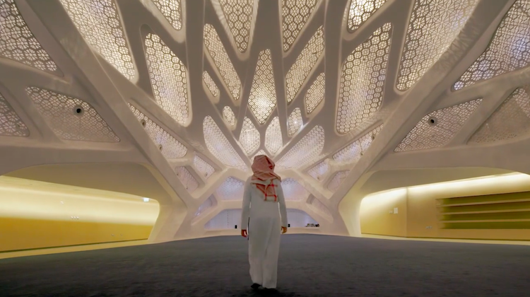 Zaha Hadid Architects - King Abdullah Petroleum Studies and Research Centre Interior
