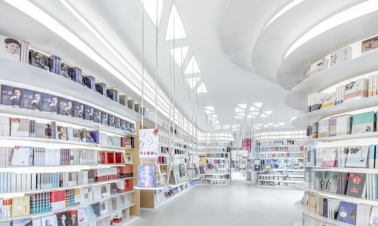 Futuristic Bookstore in China