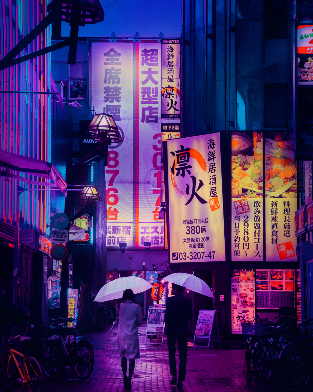 Tokyo at Night by Liam Wong