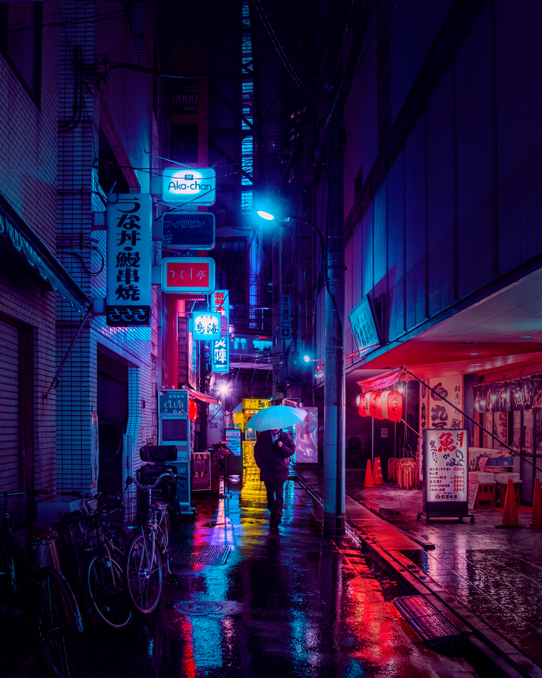 Tokyo Photography by Liam Wong