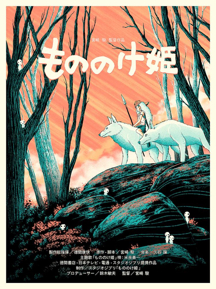Exposición Hayao Miyazaki en Los Angeles