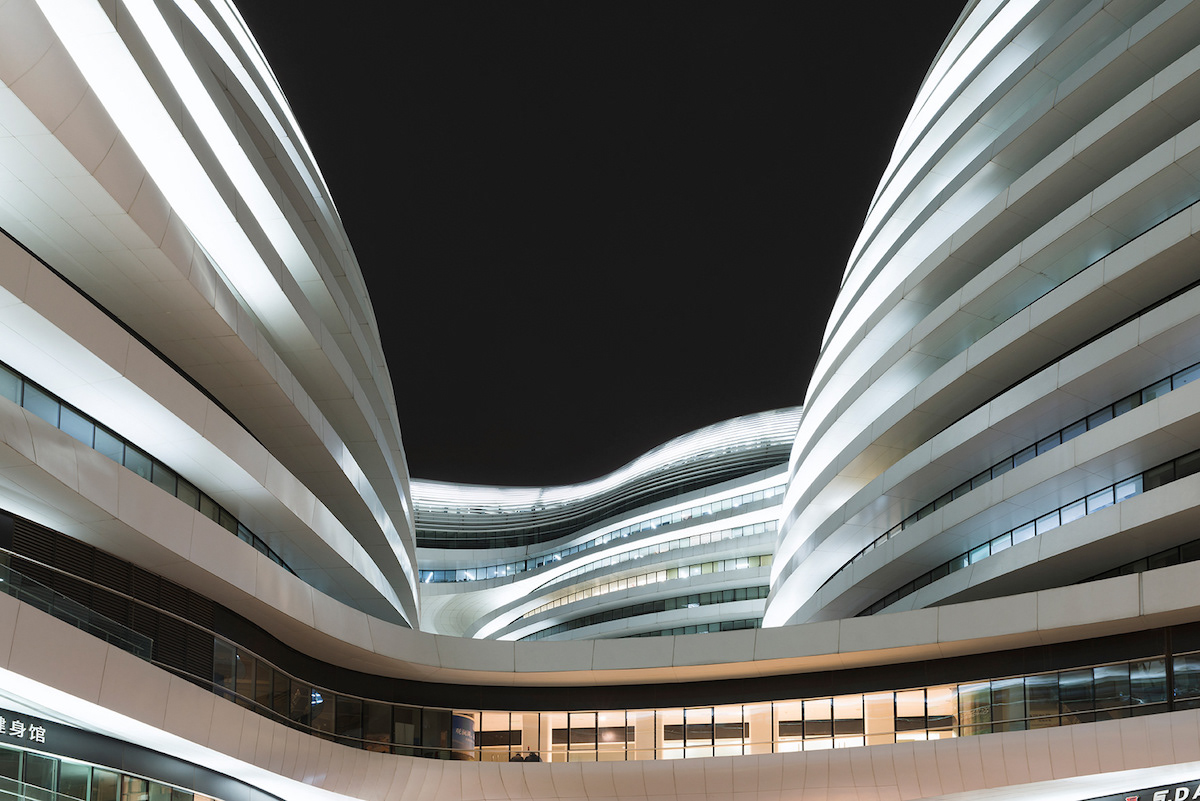 Photo of the Galaxy SOHO in Beijing