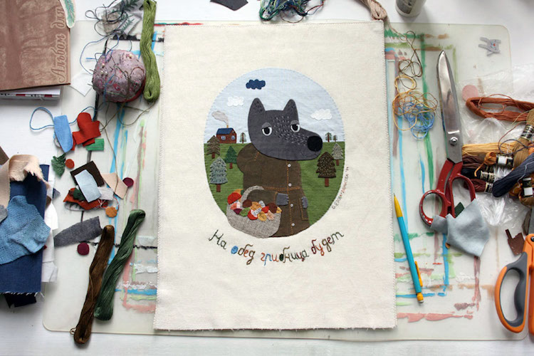 Appliqué Embroidery