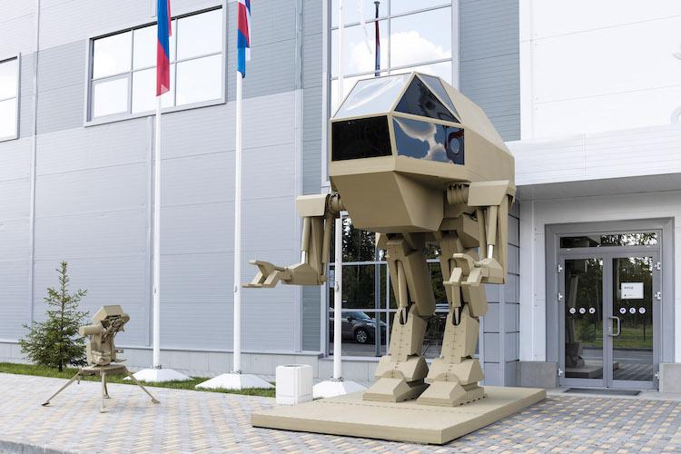 Kalashnikov Robot Concept