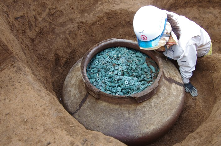 Medieval Coins Discovered in Japan