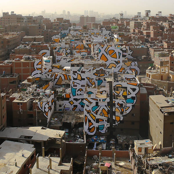 20+ Amazing 3D Street Art Illusions That Will Blow Your Mind