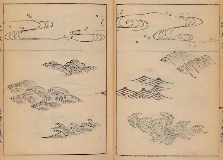 Japanese Art Wave Illustrations Internet Archive
