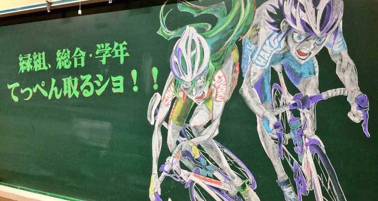 Teacher Chalkboard Art