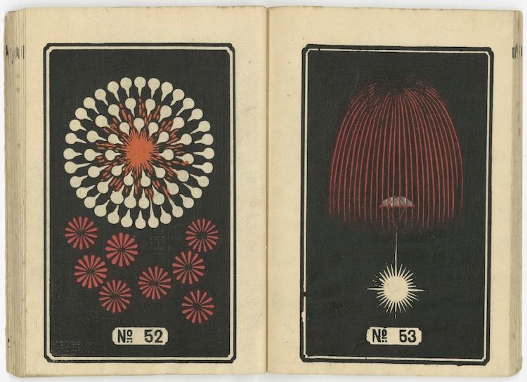 Japanese Fireworks by Jinta Hirayama