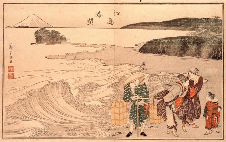 Evolución La gran ola de Kanagawa Hokusai