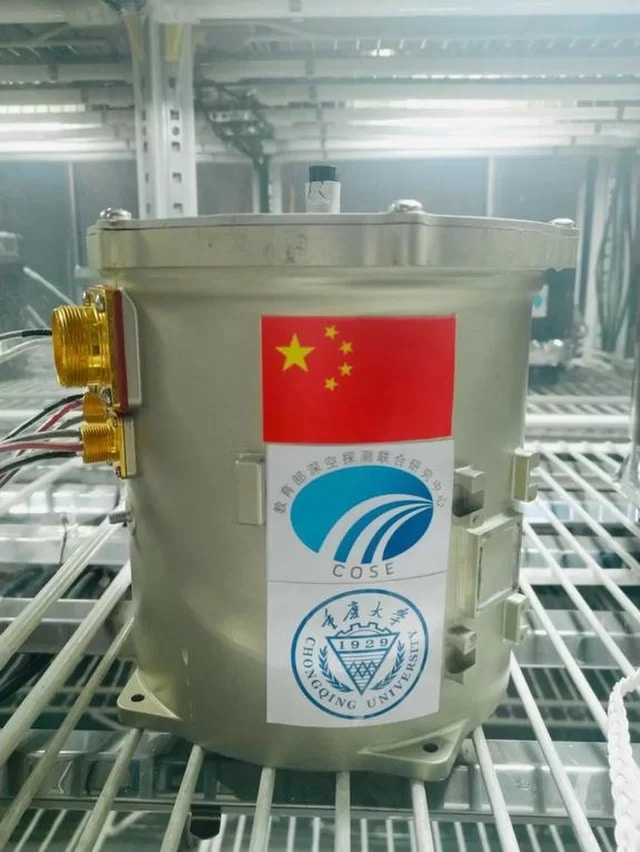 Biosphere Experiment on the Chang'e 4