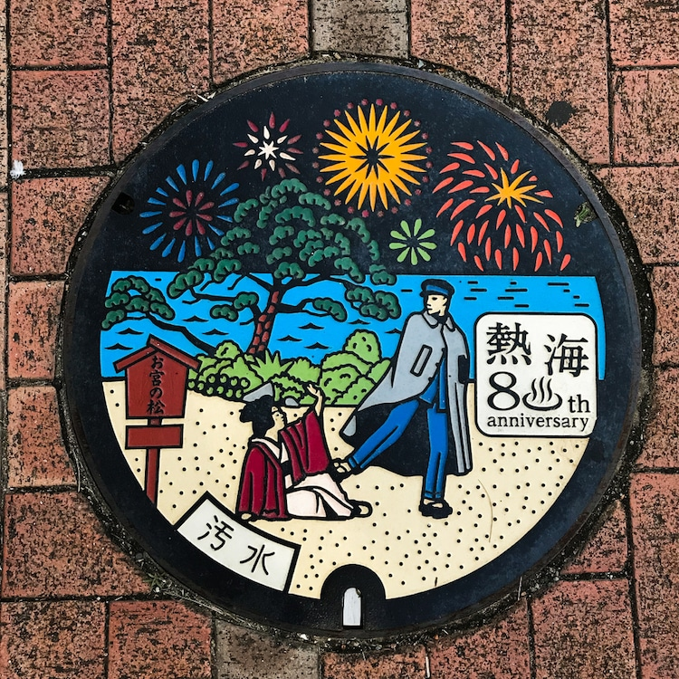 Manhole Cover Art in Japan