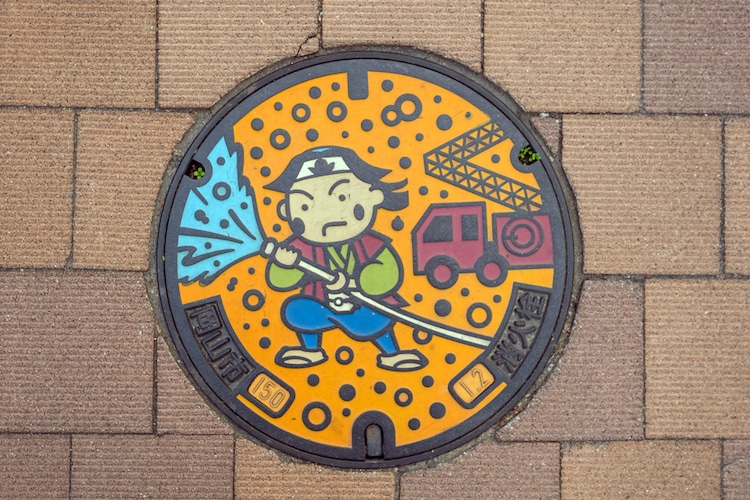 Festival Tapas de Alcantarillas Japonesas