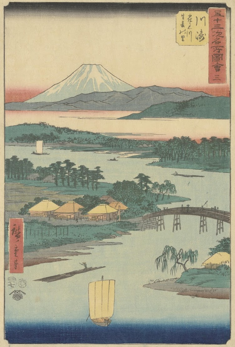 Estampas japonesas del Museo Van Gogh