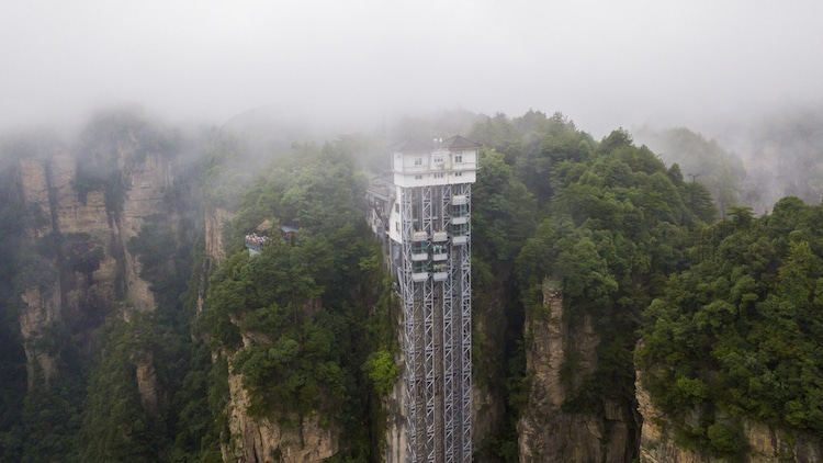 Bailong Elevator - Zhangjiajie National Forest Park