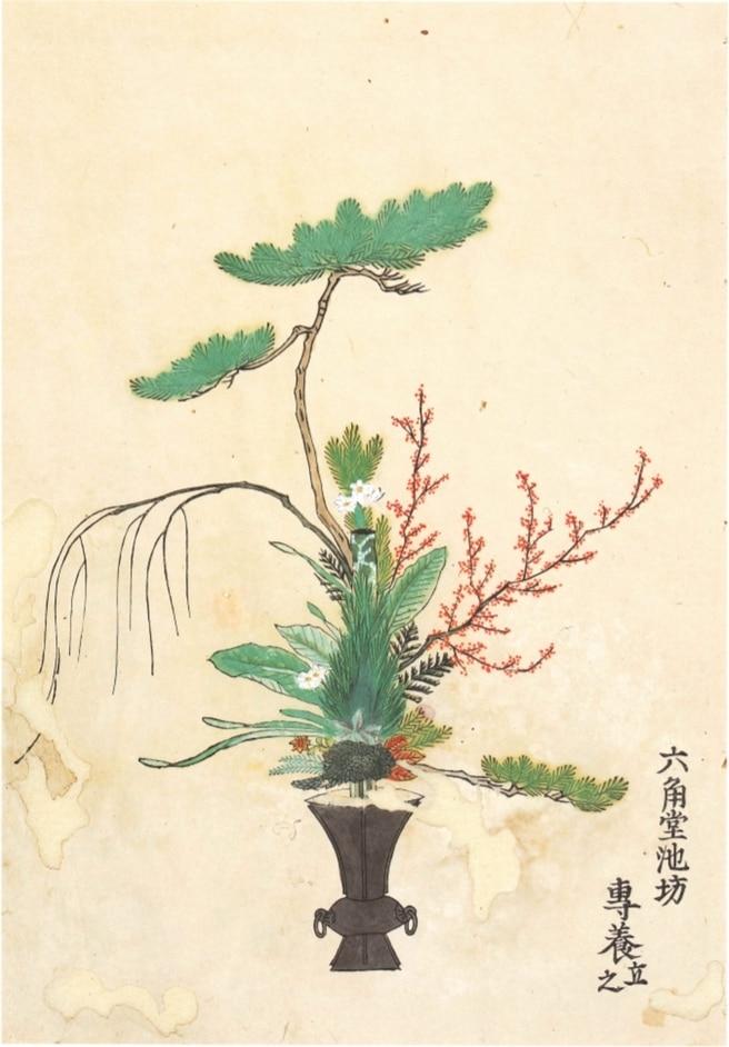 Ikebana estilo Rikka