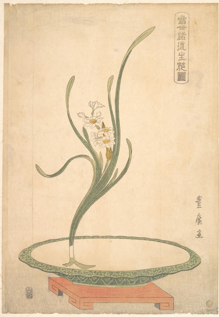 Ikebana - Japanese Flower Arranging