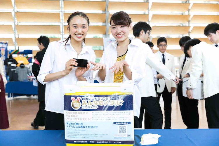 2020 Tokyo Olympic Medal E-Waste Project