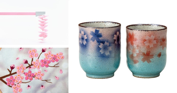 Cherry Blossom Gifts Spring Gifts Sakura Gifts