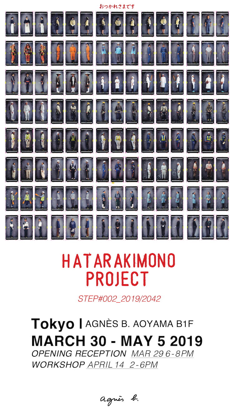 Japanese Work Culture Hatarakimono Project by K-Narf