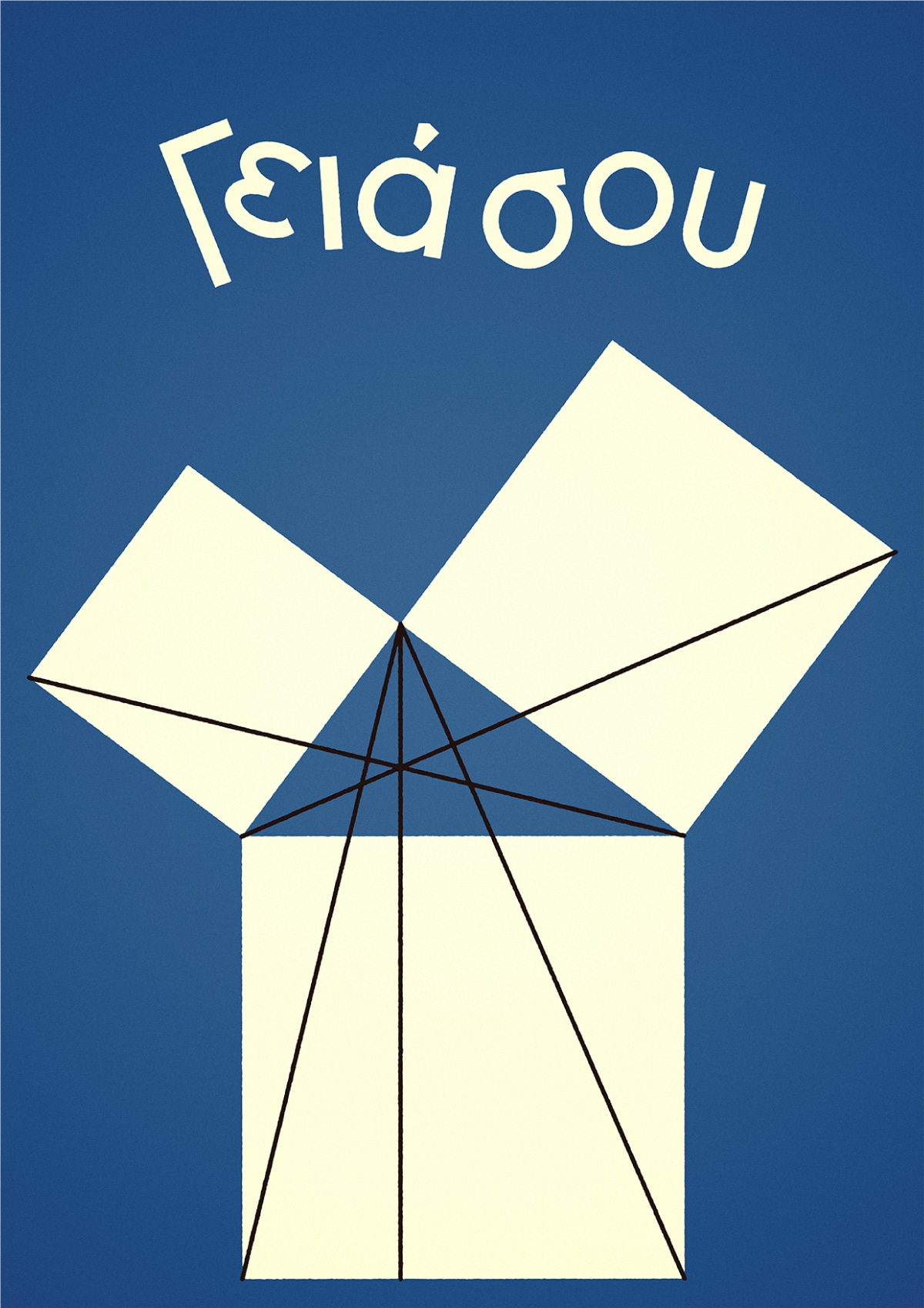 Poster Illustrating European Union Countries