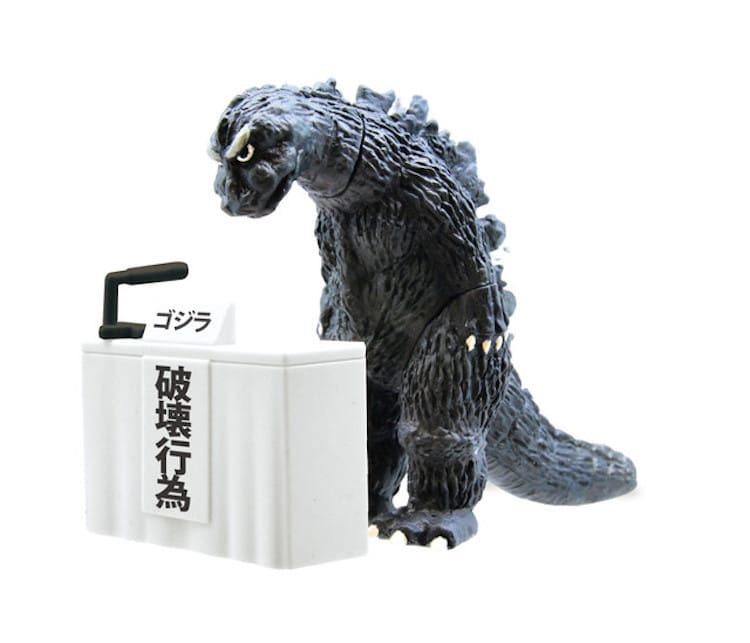 Sorry Japanese Monster Toys Shin-Godzilla