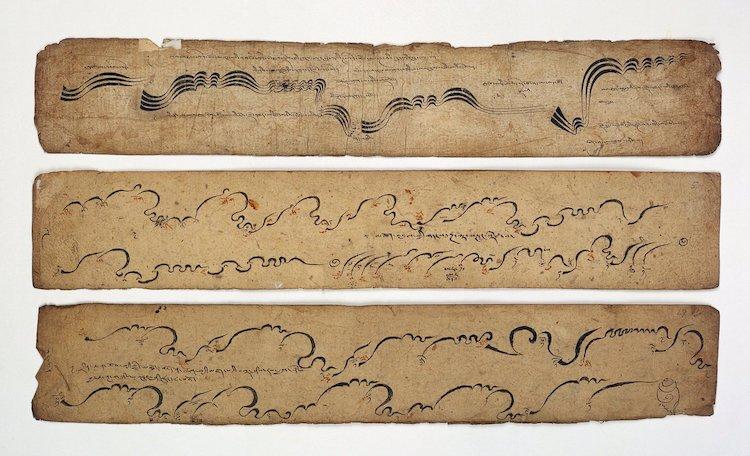 Tibetan Buddhist Musical Notation