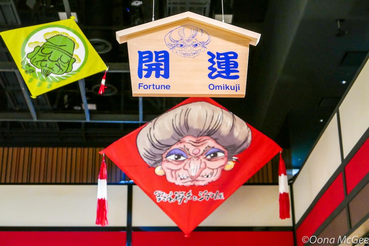 Studio Ghibli Tokyo Exhibition