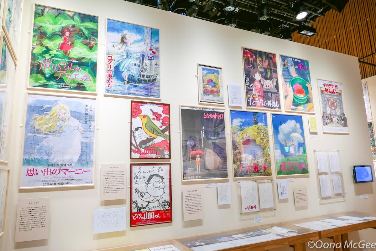 Studio Ghibli 2019