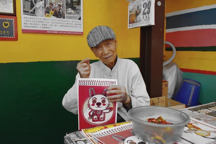 Rainbow Grandpa - Taiwan