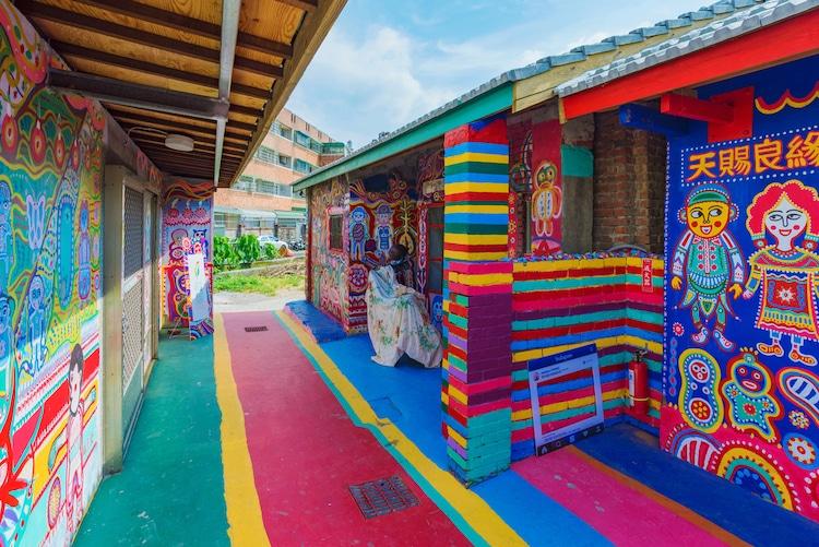 Rainbow Village - Taichung - Taiwan