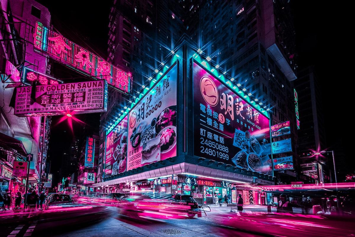 Hong Kong Neon Lights