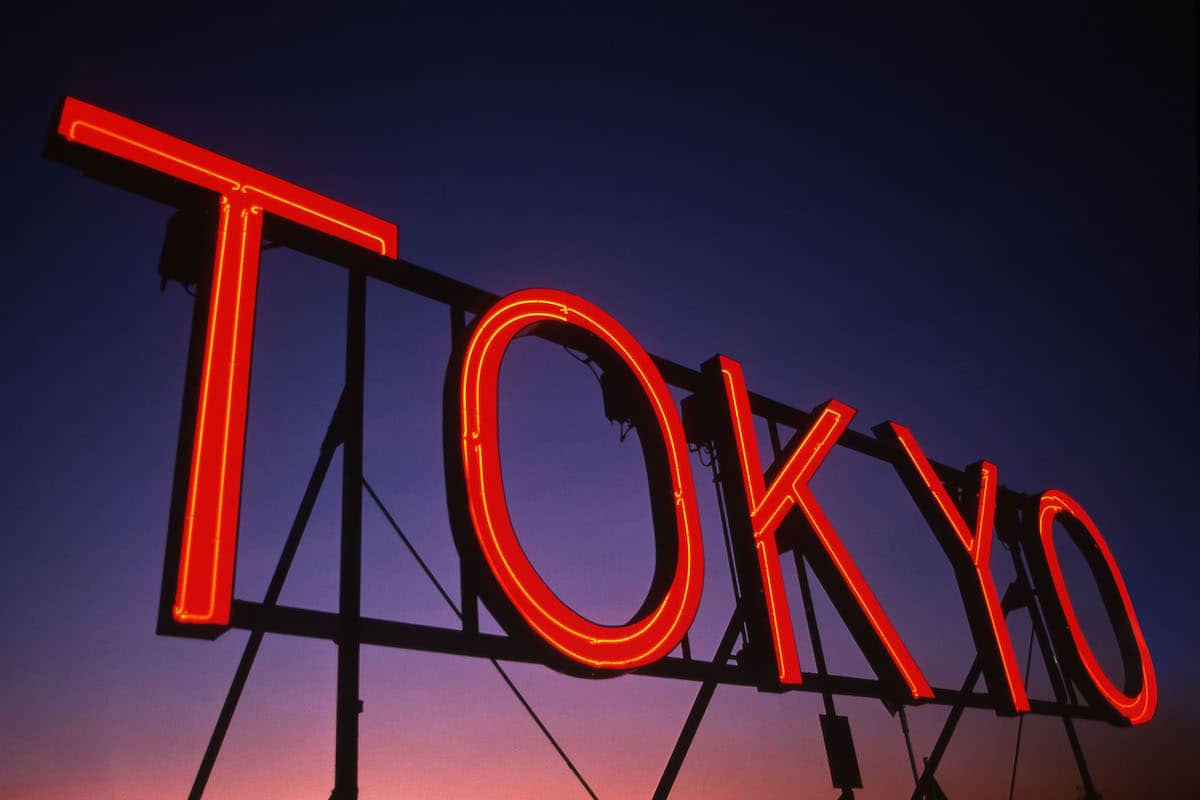 Letrero de Tokio en el aeropuerto de Haneda