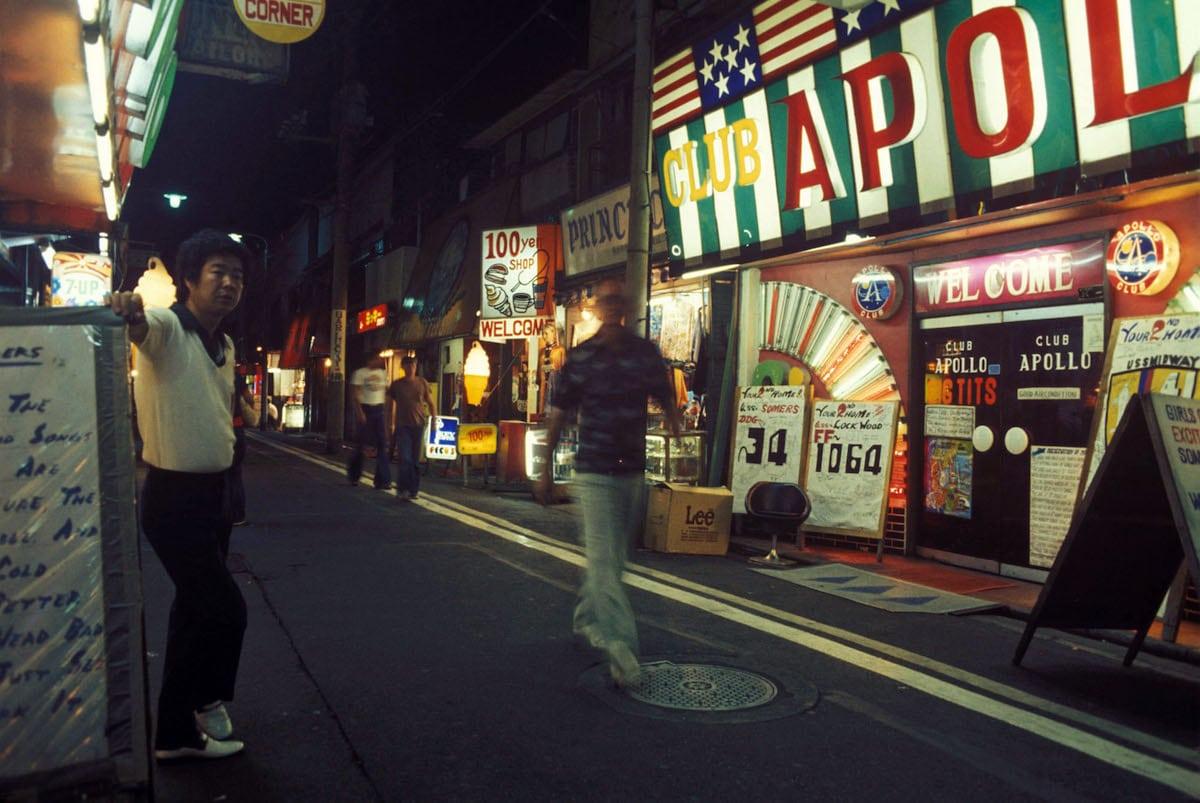 Tokio de noche por Greg Girard