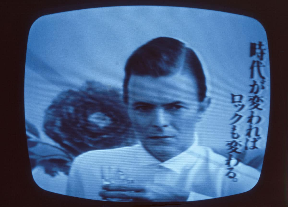 David Bowie in Japanese Commercial for Jun Rock Sake