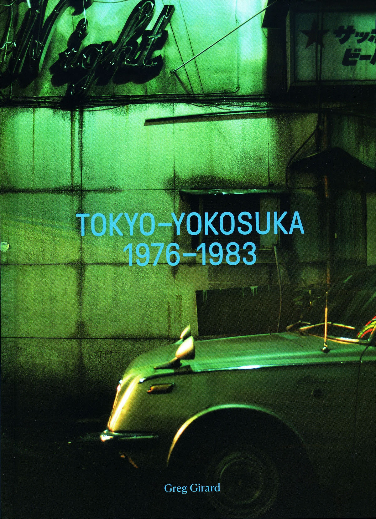 Tokyo-Yokosuka 1976-1983 by Greg Girard