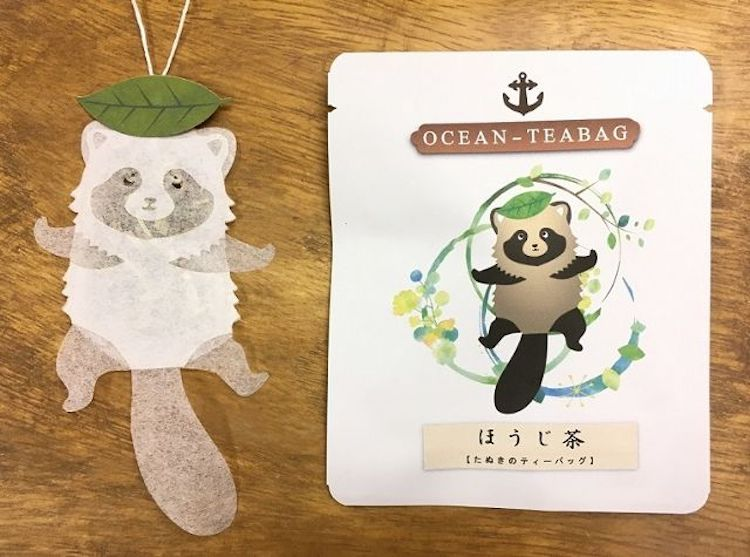 Animal Tea Bags