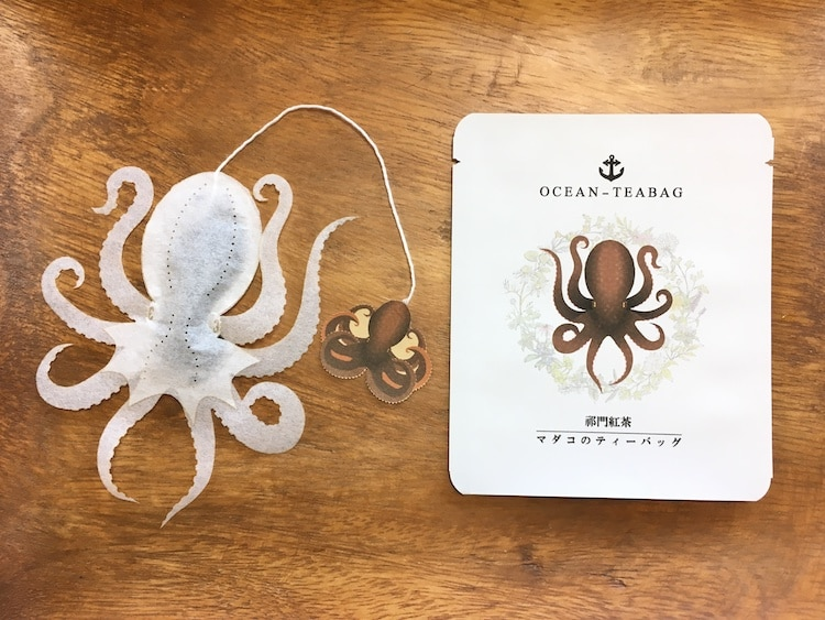 Novelty Tea Bags by Ocean-Teabag