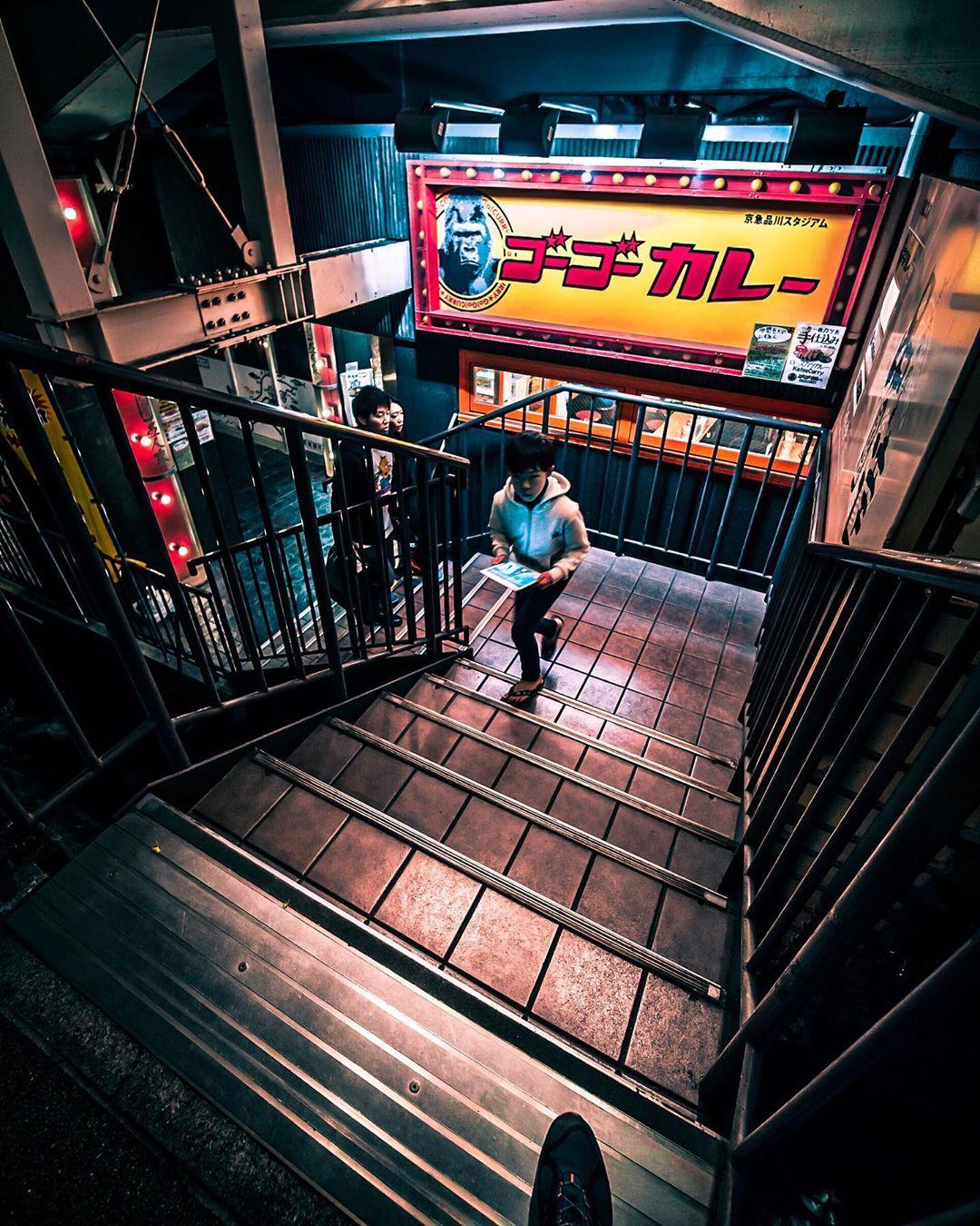 tokio de noche por Hosokawa Ryohei