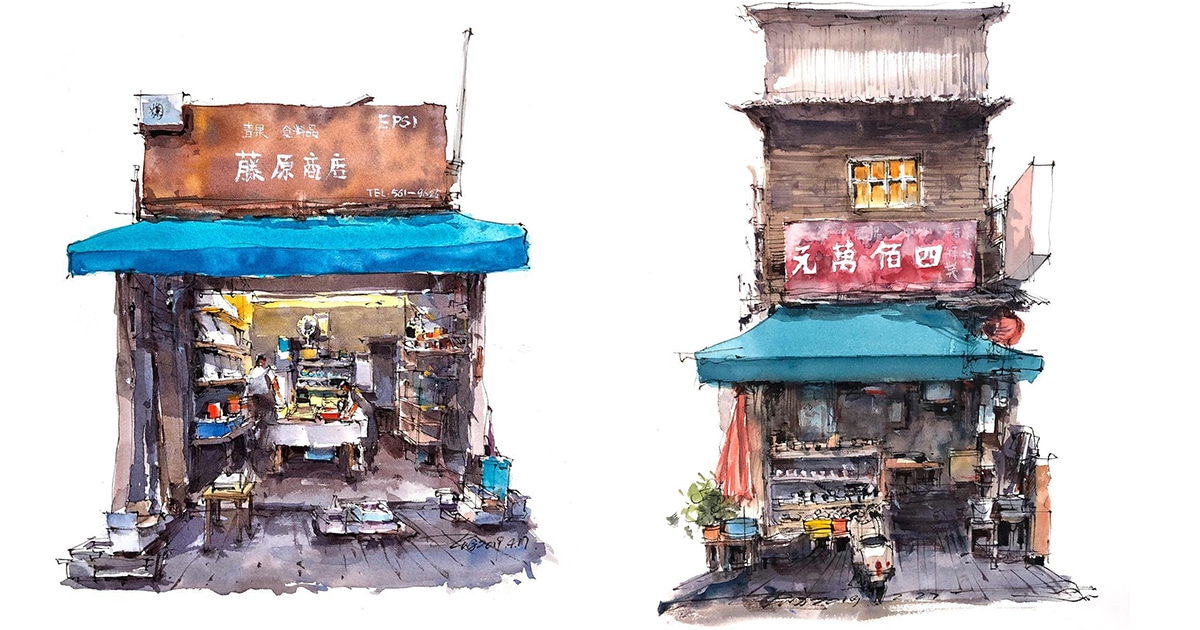 Watercolor Paintings Capture The Charm Of Asia S Historical Storefronts