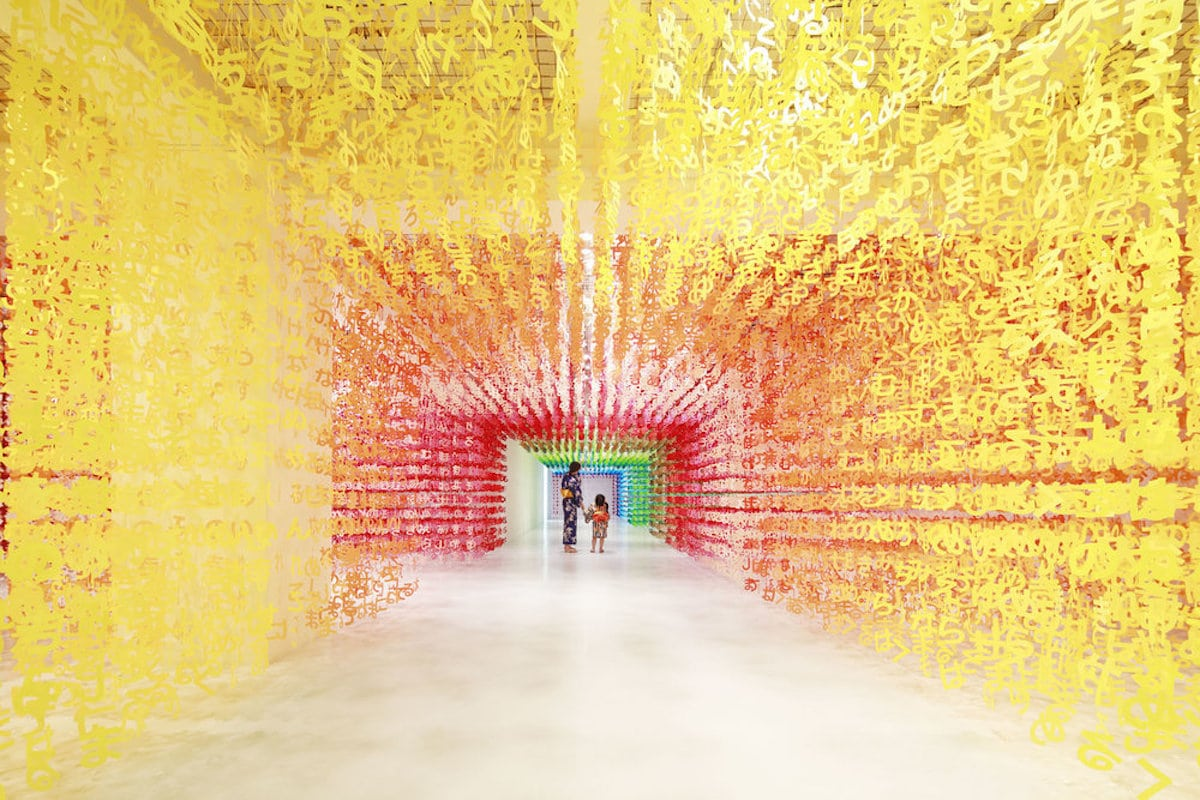 Rainbow Installation by Emmanuelle Moureaux