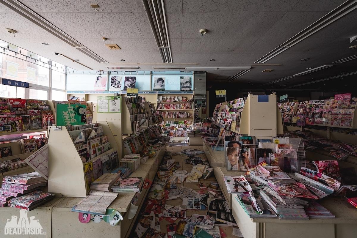 Abandoned Store in Fukushima