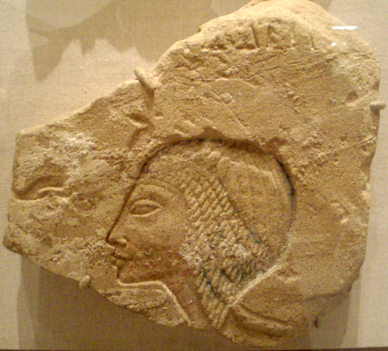 Nefertiti Relief
