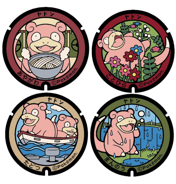 Slowpoke Pokémon Manhole Covers Japan