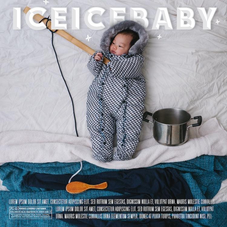 Creative Baby Photo Ideas
